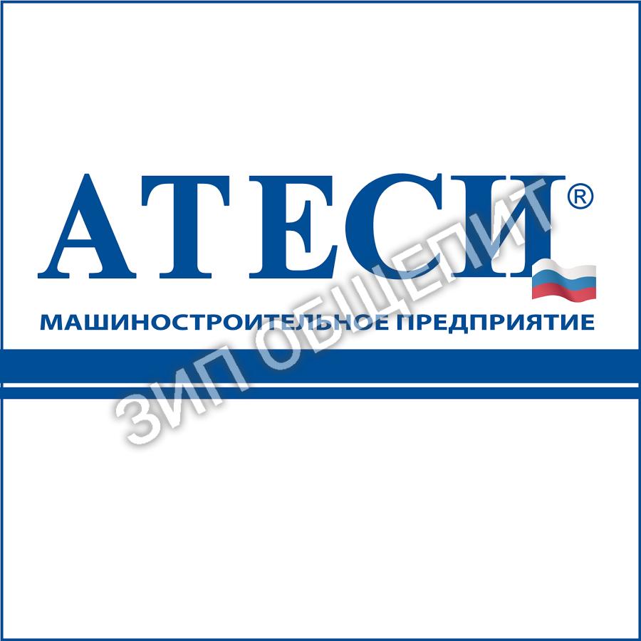 Atesy / АТЕСИ ЗАПЧАСТИ - РЕМОНТ