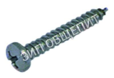 Винты-саморезы Bravilor Bonamat, 20 штук для VHG20 / VHG3 / VHG40
