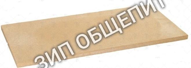 Кирпич огнеупорный TAVEL015 для пицце печи GGF E4, E44