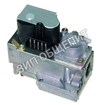 Вентиль газовый VAL000 Garbin, VK4105C, 15-60мбар